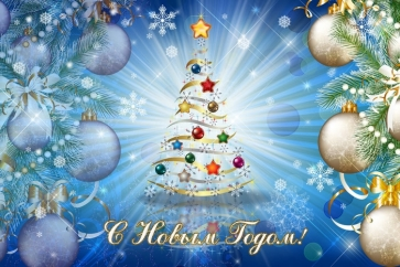 Christmas Tree Balls Painted Picture Wall Photography Backdrops